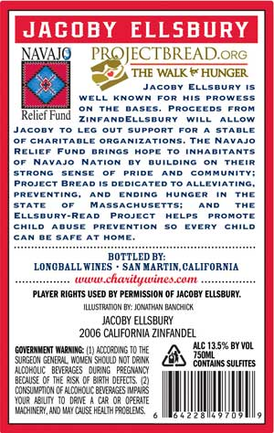 Jacoby Ellsbury, ZinfandEllsbury wine label back