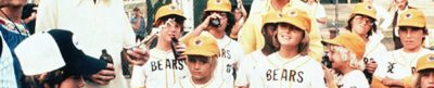 The Bad News Bears (1976) - header