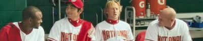 How Do You Know - baseball movie header