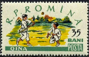 1960 Romania – Children Playing Baseball