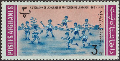 1964 Afghanistan – Children Playing Baseball, 3ps
