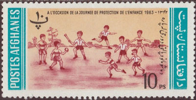 1964 Afghanistan – Children Playing Baseball, 10ps