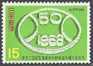 1968 Japan – 50th High School Baseball Tournament, Scott #964
