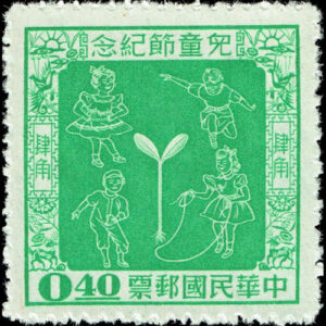 1956 Taiwan – Year of the Child – 40¢