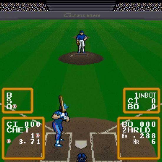 Super Baseball Simulator 1.000 by Culture Brain Screenshot