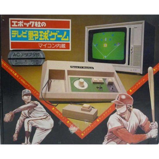 Epoch Baseball Ad