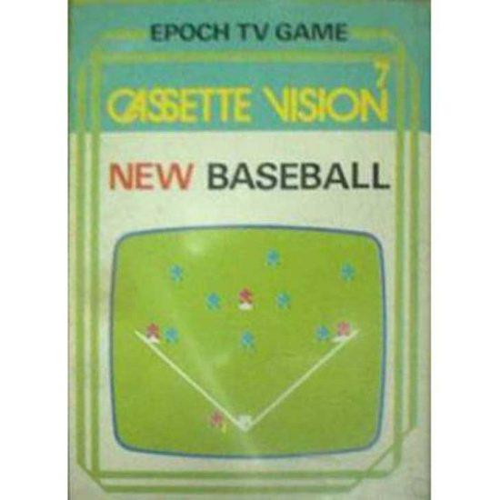 Epoch New Baseball