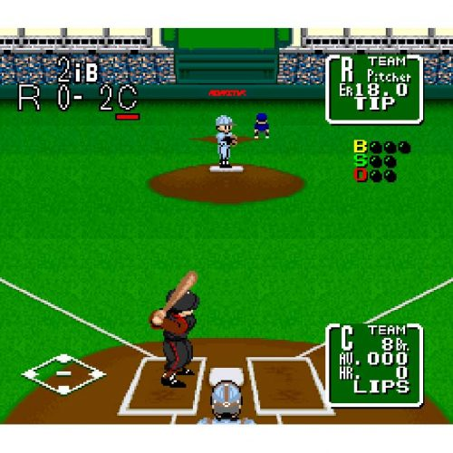 Nolan Ryan's Baseball screenshot